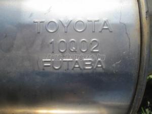 TOYOTA YARIS 10Q03 kipufogó dob 1.0-1.3 benzin / kipufogó dob